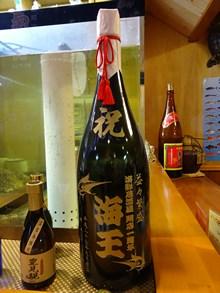 41.宮古島の居酒屋にはビールと泡盛しか置いてないのです