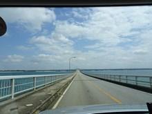 46.橋を渡り