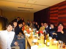20141222_JLB忘年会を開催しました。