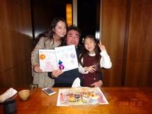 20141226_パパのお誕生日のお祝いをしました。