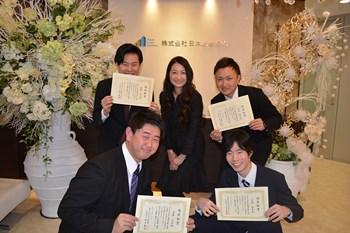 20160202_イベント_新卒入社オリエンテーション