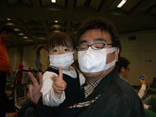 空港ではマスクしました。
