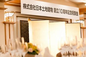 20130711_イベント創立10周年記念式典
